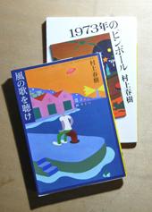 m.haruki_1.jpg
