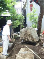 machida niwa-4.jpg