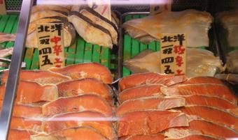 nagisaya_sake_2.jpg
