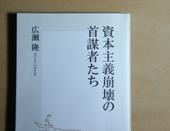 sihonsyugi_syubousya.jpg