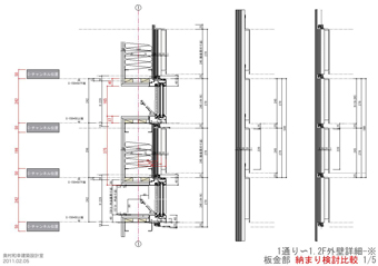 slit_facade_draw.JPG